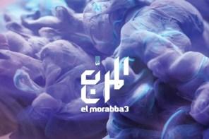 El morabba3 jordan