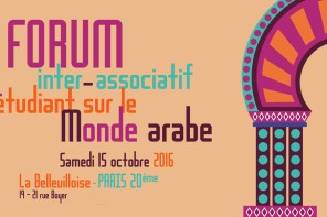forum-inter-associatif-etudiant-sur-le-monde-arabe onorient