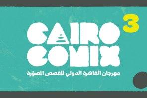 CairoComix Festival : la bande dessinée a aussi une vie en Egypte