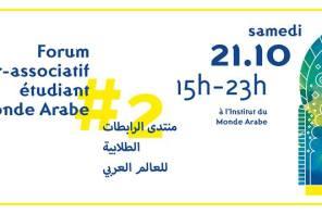 Le forum inter-associatif étudiant du monde arabe revient, ONORIENT y sera !