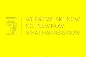 La Marrakech Biennale entre fiction et réalité