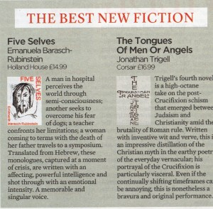 The Best New Fiction1