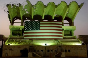 Flag In Iraq
