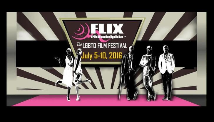qFlix 2016