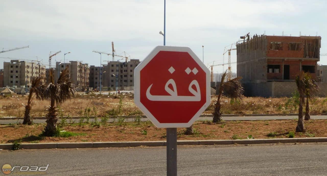 Stop tábla: legalább így is egyértelmű