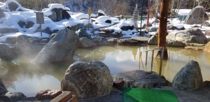 北海道の温泉 パシフィック温泉ホテル清龍園 源泉かけ流し 女子露天風呂全景