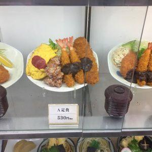 A定食530円