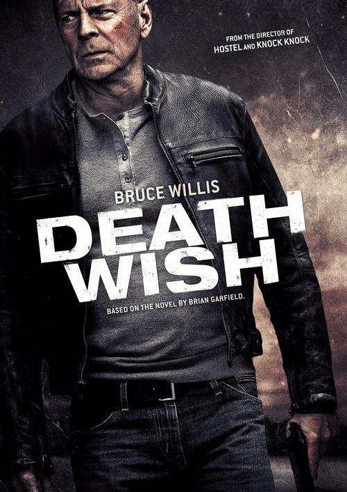 https://i1.wp.com/onsetstunts.com/wp-content/uploads/2016/01/Death-Wish-poster-1.png