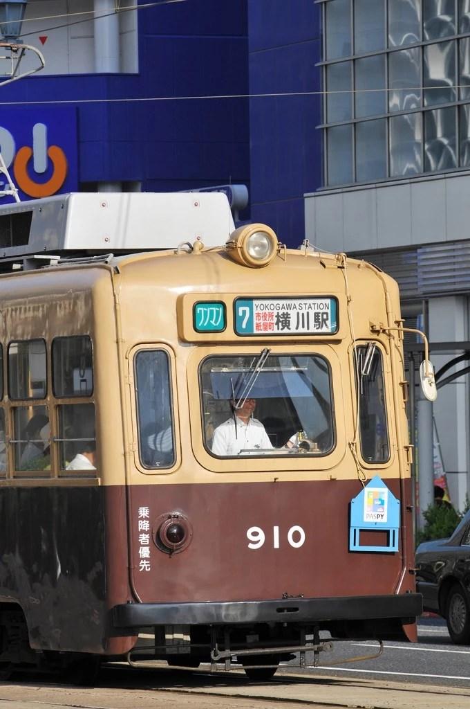 Japon, Chûgoku, Hiroshima, centre ville