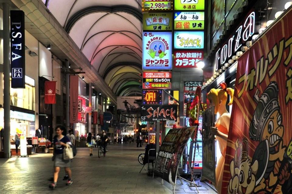 Japon, Chûgoku, Hiroshima, centre ville, fameuses galeries marchandes // Japan, Chugoku, Hiroshima, downtown