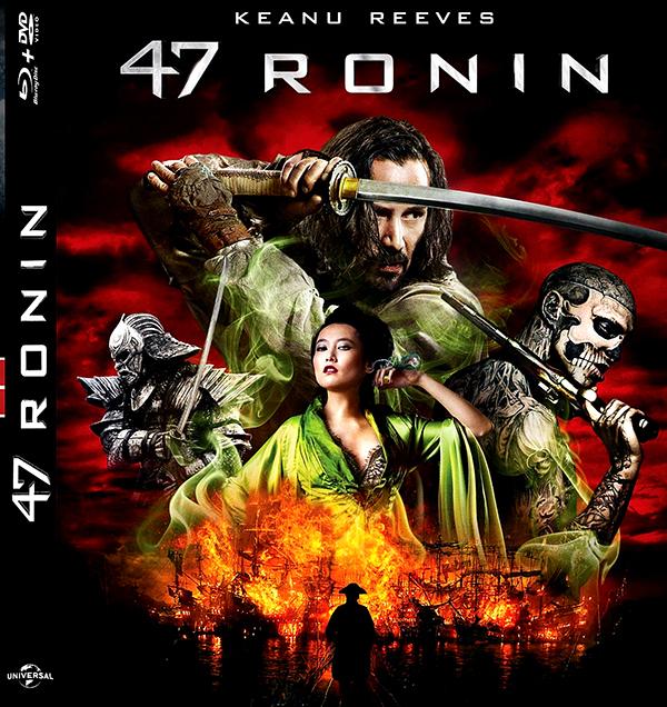 47_ronin_custom_lit