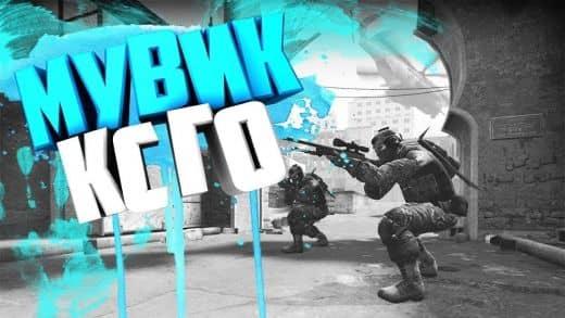 Лобби в Counter Strike Global Offensive. Подключение и ...
