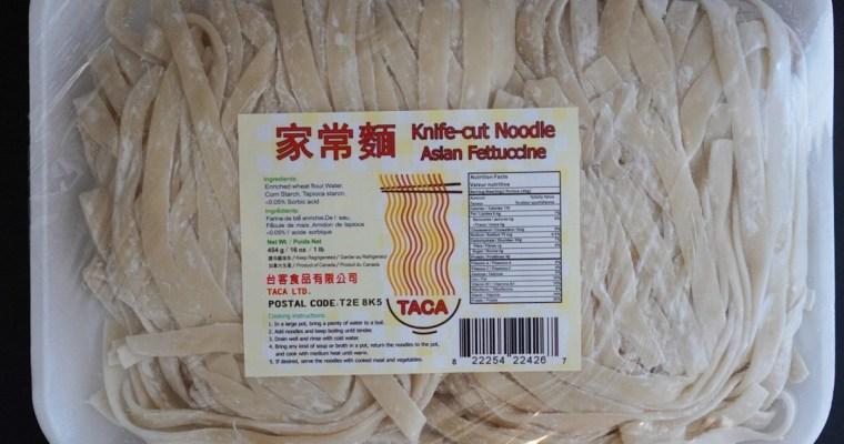 家常麵 (Jia Chang Noodle)