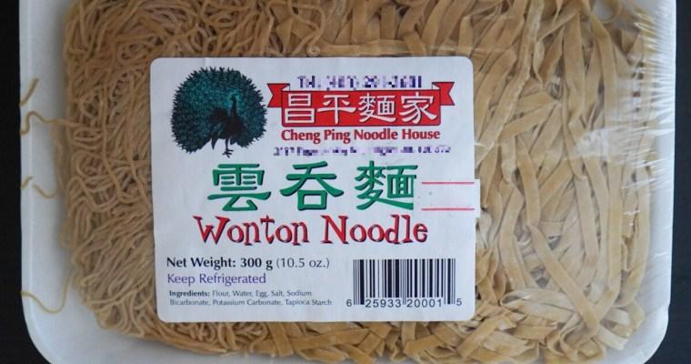 雲呑麵 (Wanton Noodle)
