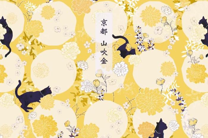 《城市印花。京都》神明降臨之地-松尾大社,山吹花開富貴滿庭園