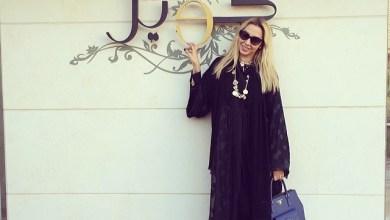 جويل ماردينيان تفتح مركز تجميل جديد في جدة