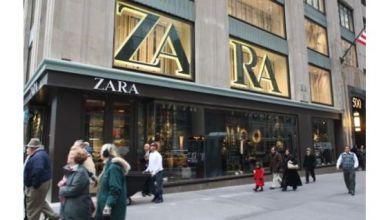 وفاة مؤسسة زارا