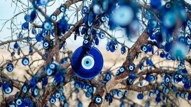"""الخرزة الزرقاء والحسد تدخل قائمة اليونسكو،""""ثقافة الخرزة الزرقاء"""""""