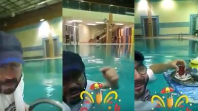 مقطع فيديو على اليوتيوب لمواطن سعودي وهو يحاول صنع شاي أثناء السباحة
