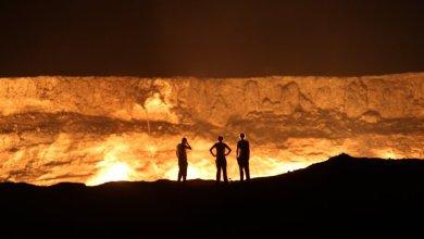 بوابة الجحيم في تركمانستان