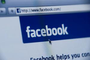 Facebook Ads Tool