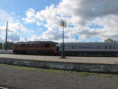 Kaliningrad Train