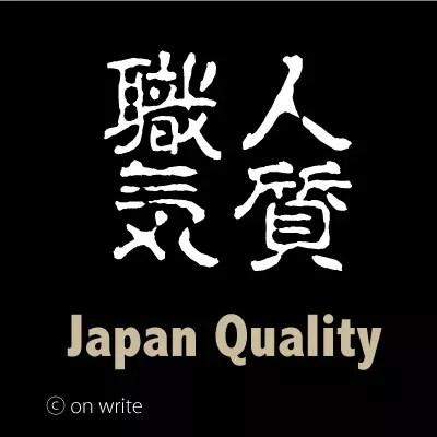 ジャストインタイム・カンバン方式・カイゼン・トヨタ流製品開発