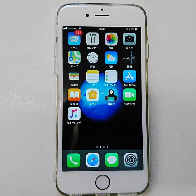 iPhone 6s A1633
