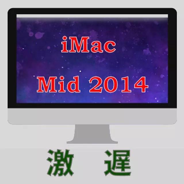 iMac14,4