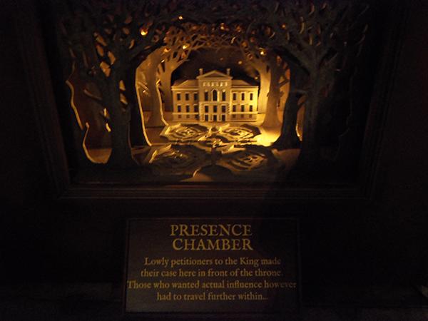 Presence chamber