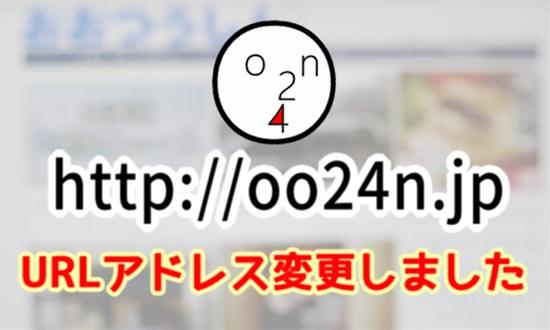 iten_9