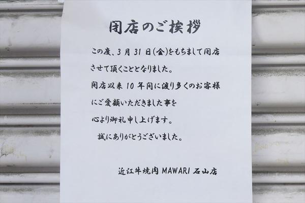P1170721_4