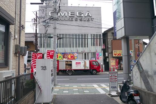 20150701cm004
