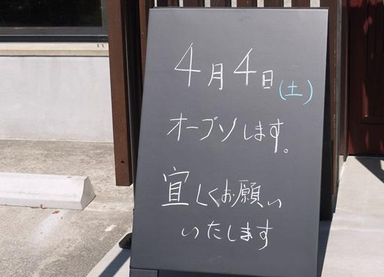 201503dt000