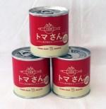 【収穫体験】大船渡の越喜来で柿の葉を使ったお茶会と収穫体験とかたつむりの「トマさんソース」