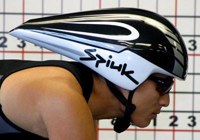 aerodynamic bike helmet