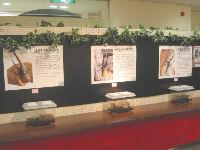 昆虫イベント 江釣子ショッピングセンターパル04
