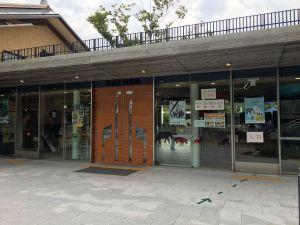 京都市動物園での昆虫イベントf