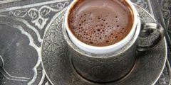 عمل القهوة العربية المضبوطة : فوائد القهوة العربية : وصفة لاستخدام القهوة لتفتيح البشرة