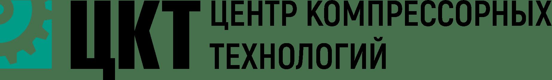 ООО Центр Компрессорных Технологий