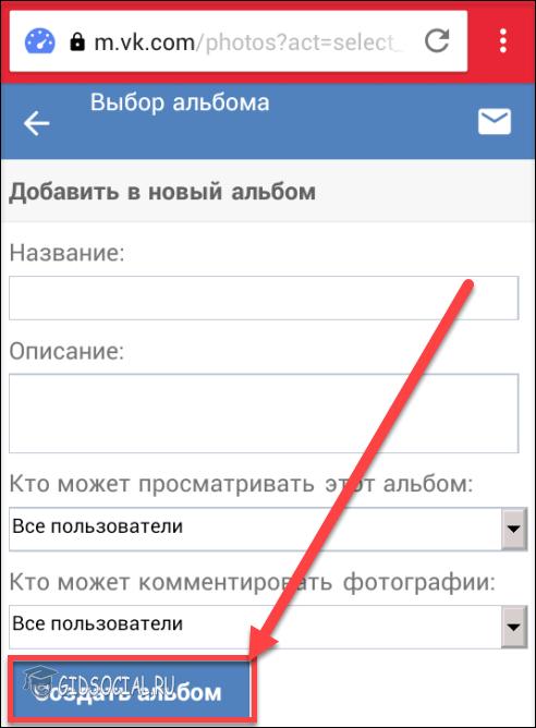 Как вставить в сообщение картинку в контакте: Как ...