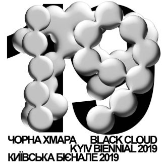 black_cloud_kiev_biennal