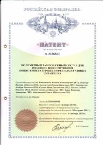 patent3