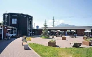 道の駅「ニセコ ビュープラザ」