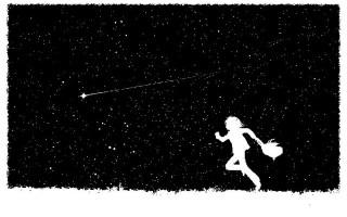 流星を追いかける