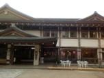 Omuraikan (Temple lodging in Ninna-ji)