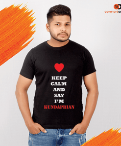Keep Calm And Say I'm kundaprian - T-Shirt Men's