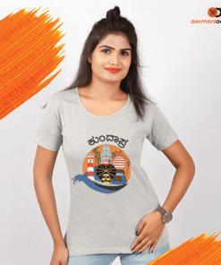 Kundapra T-Shirt - Women's