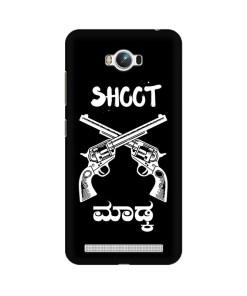 Shoot Madkaa Part 2 Phone Case b
