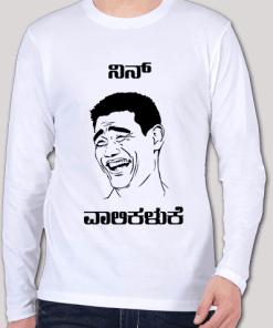 Ninn Vaalikaluke Men's Full Sleeve T-Shirt